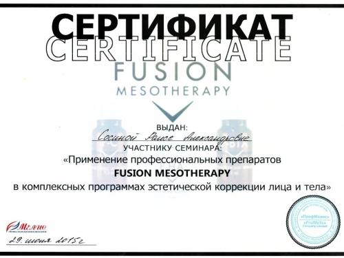 применение fusion mesotherapy